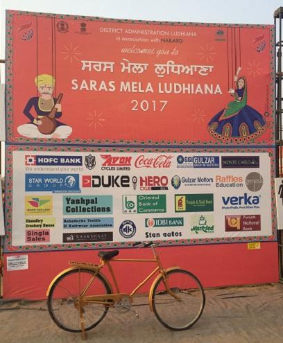 Saras Mela 2017 Ludhiana Gedhi Route