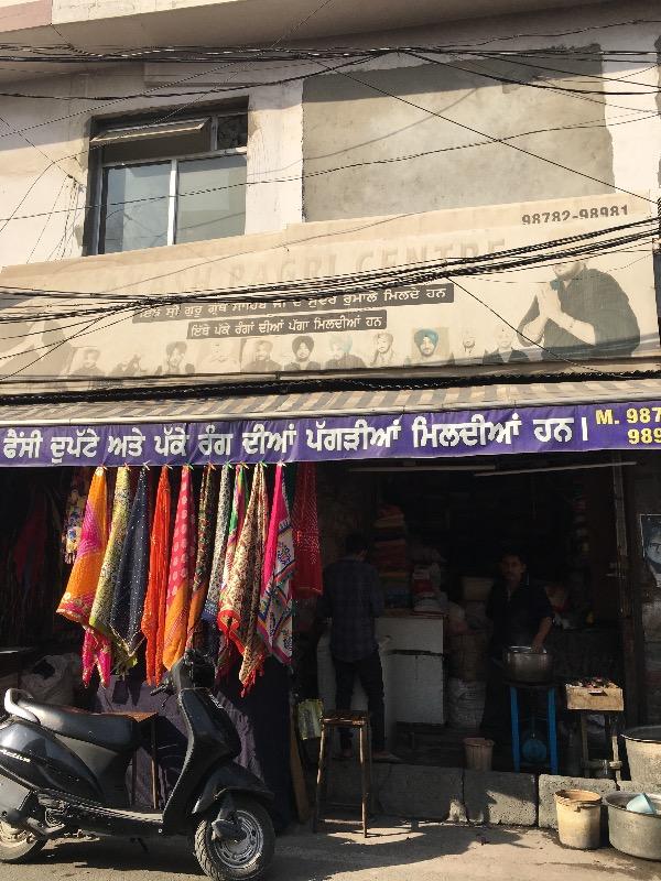 Shastri Nagar Market Ludhiana gedhi route  post 4