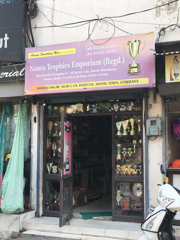 Shastri Nagar Market Ludhiana gedhi route
